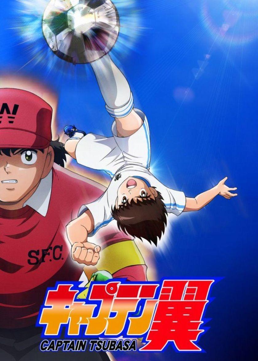 locandina della nuova serie di Captain Tsubasa
