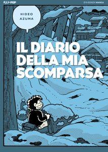 Il-Diario-della-mia-Scomparsa