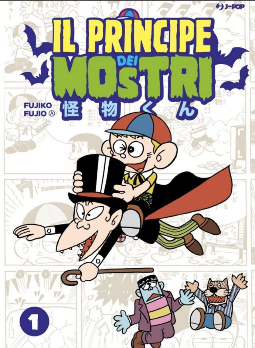 Carletto J-pop manga