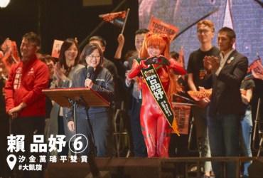 taiwan-congresswoman-asuka