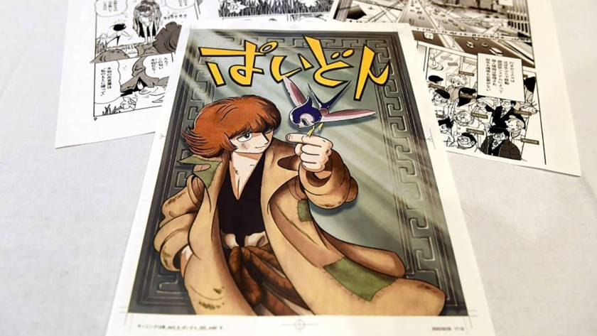 Paidon AI Osamu Tezuka