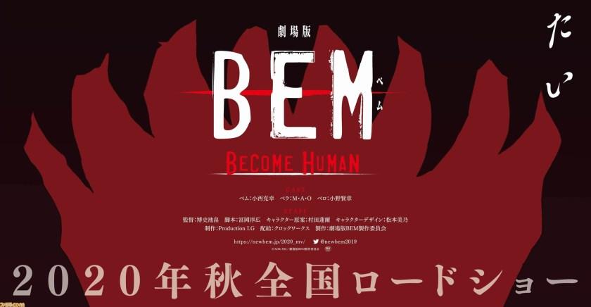Bem - Become Human