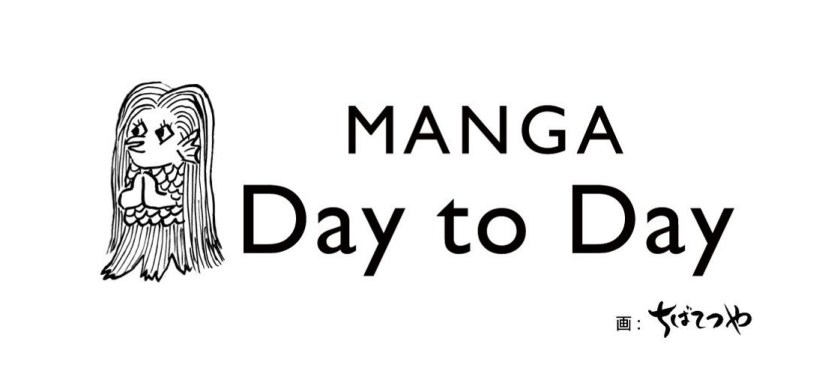 Manga day to day - Photo Credits: Web
