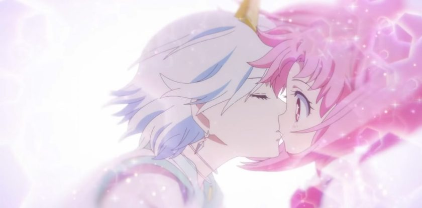 Sailor Moon Eternal - il bacio tra Helios e Chibiusa