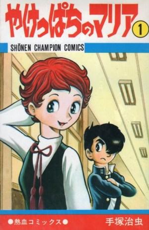 J-POP Manga festeggia i suoi primi 15 anni annunciando a sorpresa 10 nuovi titoli che usciranno nel 2021 tra cui Le Rose di Versailles Extra, Mission: Yozakura Family, 86, Shadows House e l'attesissimo webtoon Coreano, BJ Alex. Ecco tutti gli annunci di J-POP Manga.