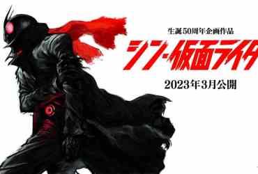 Shin Kamen Rider - Il nuovo film di Hideaki Anno