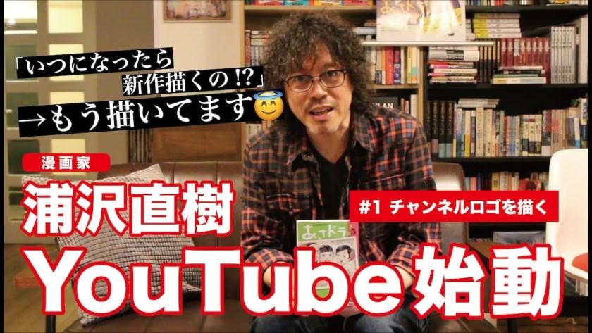 Naoki Urasawa apre il suo canale YouTube