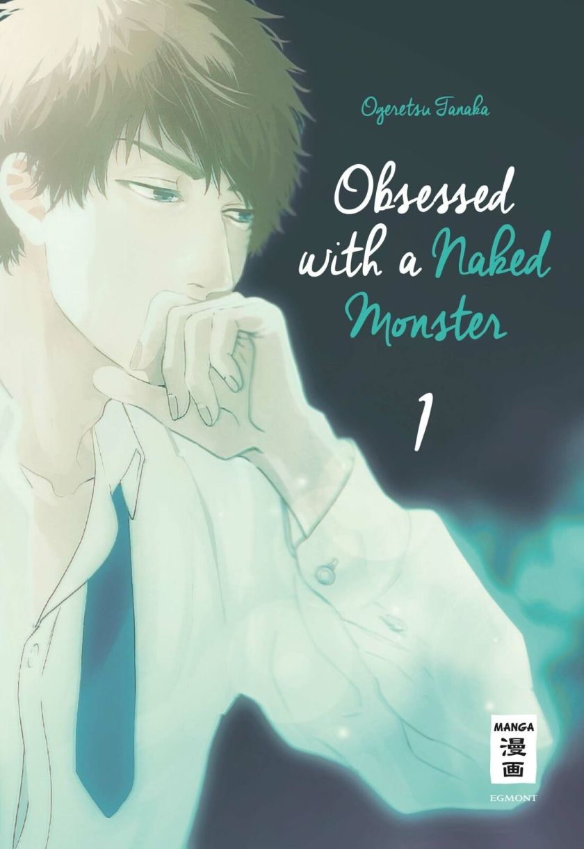 obsessed with a naked monster