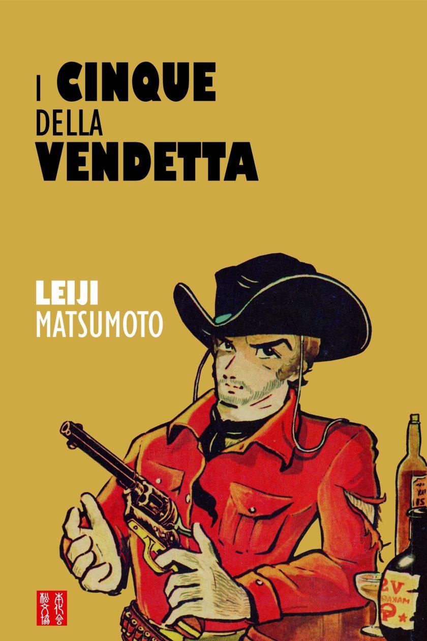 Leiji Matsumoto - I nuovi titoli inediti disponibili