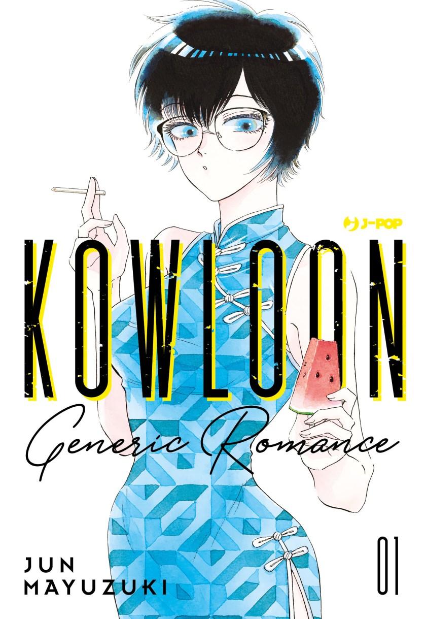 J-Pop Manga e Edizioni BD - Tutte le uscite di settembre
