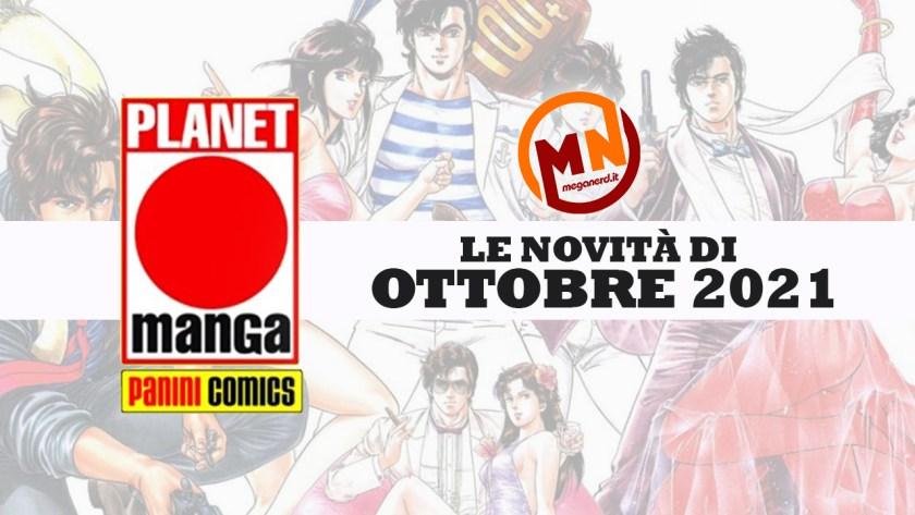 novità planet manga ottobre