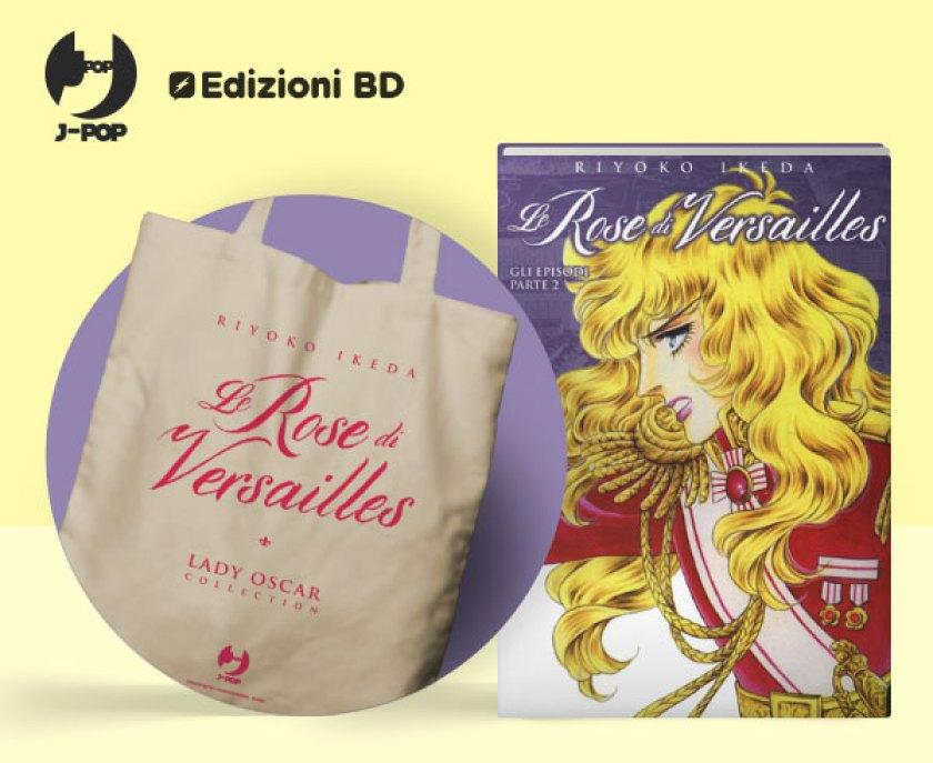laFeltrinelli per un intero mese darà la possibilità a tutti i fan del mondo manga, di ottenere gadget speciali come borse, litografie o zainetti diversi ogni settimana in collaborazione con J-Pop e Star Comics