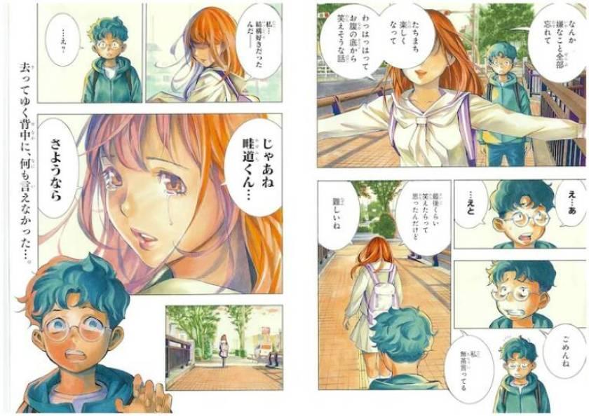 Show-ha Shou-ten! - Le prime tavole del nuovo manga di Takeshi Obata