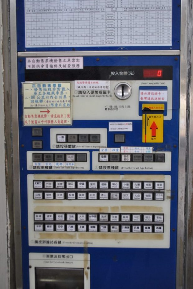 Automatic train ticket machine at Taipei Train station with train destinations and buttons