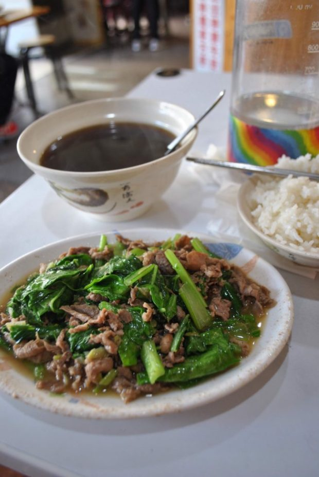 Lamb stirfry with lamb broth soup - lots of ginger in the bottom of that bowl. I had this daily in Tainan.