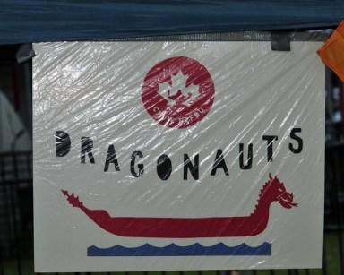 RON_3767-Dragonauts