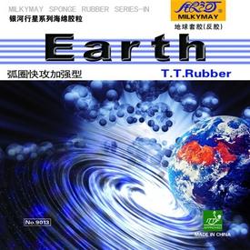 Yinhe Earth
