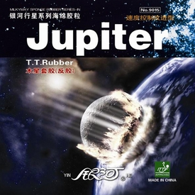 Yinhe Jupiter