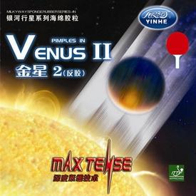 Yimhe Venus II