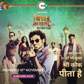 Bicchoo Ka Khel – TV Series (2020)_5fb6061905751.jpeg