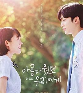 A Love So Beautiful – TV Series (2020)_5fed64f097f0f.jpeg