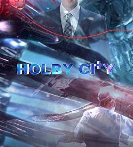 Holby City – TV Series (1999-2020)_5fc72959e91f8.jpeg