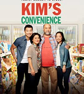 Kim's Convenience – TV Series (2016-2020)_602cacddbf145.jpeg