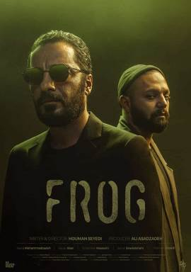 """Frog – TV Series (2020-2021)  – Also known as """"The Frog""""_6121e3d8cdddb.jpeg"""