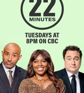 """This Hour Has 22 Minutes – TV Programs (1992-2021)  – Also known as """"22 Minutes""""_6146ce022af86.jpeg"""