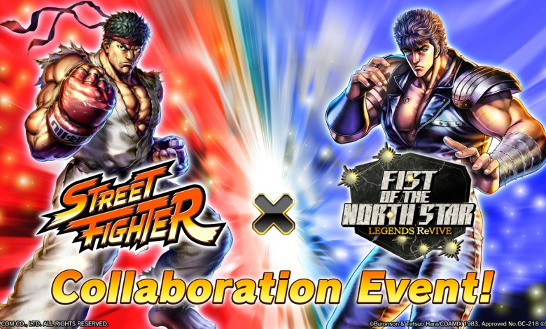 Street Fighter collab