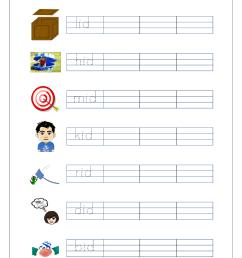 Free Printable CVC Words Writing Worksheets For Kids - Three Letter Rhyming  Words For Kindergarten - MegaWorkbook [ 1403 x 992 Pixel ]