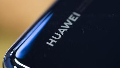 Photo of Huawei'den İlginç Açıklama!