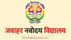 Navodaya Vidyalaya Samiti Recruitment