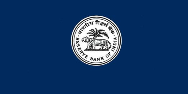rbi bank exam date 2014