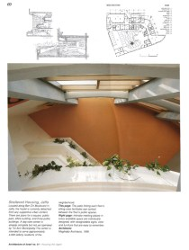 Rick Meghiddo, Ruth Meghiddo, Meghiddo Architects, www.architectureawareness.com , www.rick-RE.com , www.naturaltowergarden.com , Architecture of Israel, Housing for the Elderly, Jaffa, Tel Aviv, Israel