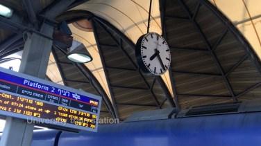 Train Station, Tel Aviv, Rick Meghiddo