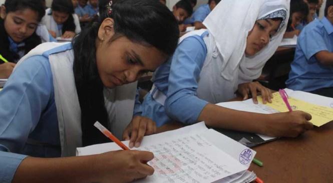 লক্ষ্মীপুরে 'মায়ের ভাষায় মাকে লিখি' চিঠি লেখা প্রতিযোগিতা