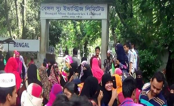 বেঙ্গল স্যু কারখানা শ্রমিকদের সড়ক অবরোধ