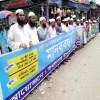 বাজেটে কমলনগরে নদী ভাঙন রোধে বরাদ্দের দাবি