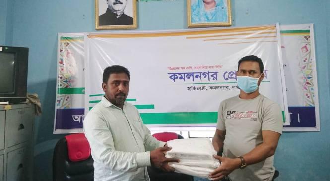 কমলনগরে সাংবাদিকদের পিপিই দিয়েছেন জাতীয় পার্টি নেতা আজাদ