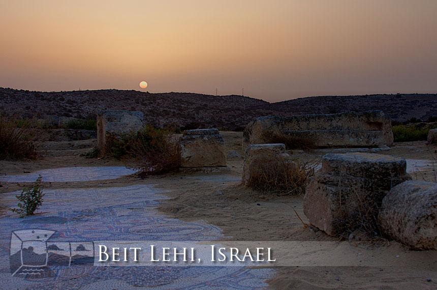 Beit Hebrew: Meridian's Survey Manager Is Headed To Jerusalem