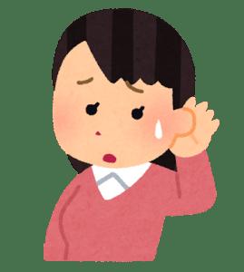 難聴の女性