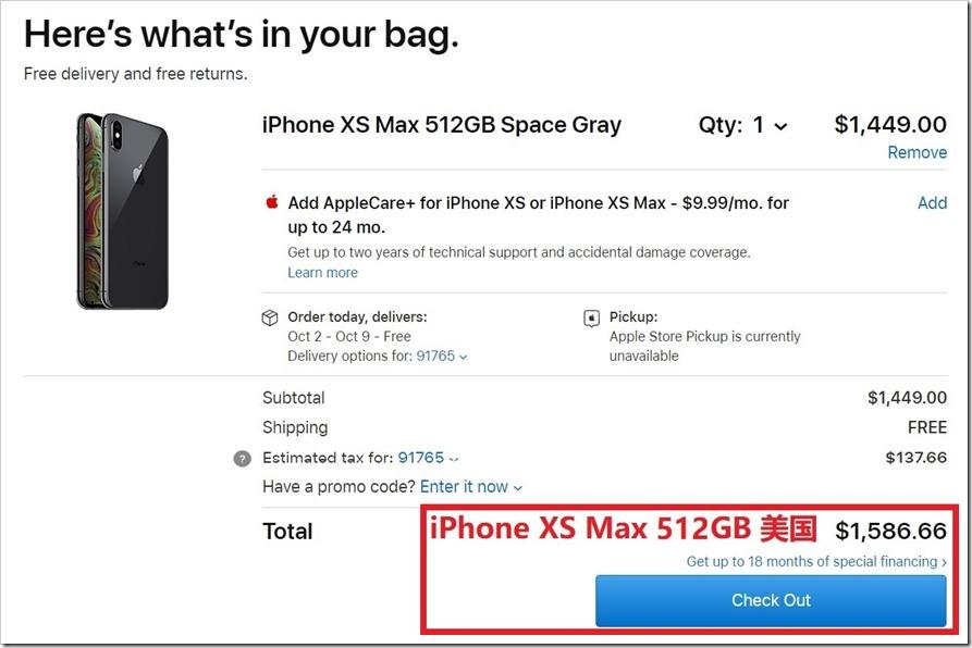 iPhone XS Max 512GB 美国价格