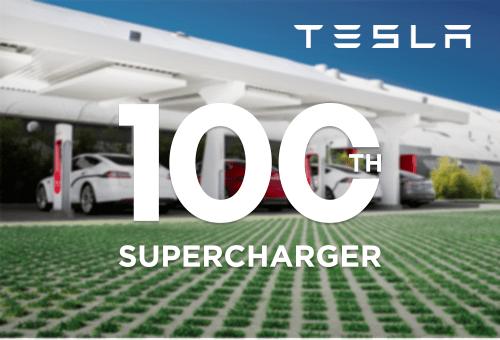 Symbolbild. Mit diesem Bild hat das US-Unternehmen seinen 100 Supercharger gefeiert.Tesla Motors hat den 100. Supercharger für Elektroautos installiert. Bildquelle: Tesla Motors