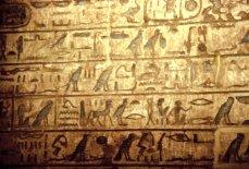 frühe ägyptische Zeitung