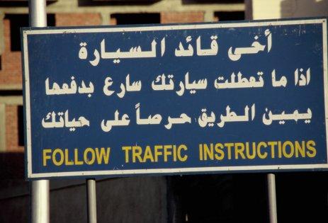 Englisch ist einfacher!