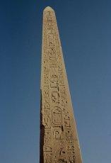Berühmter Obelisk