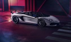 Lamborghini Aventador SVJ Xago Edition