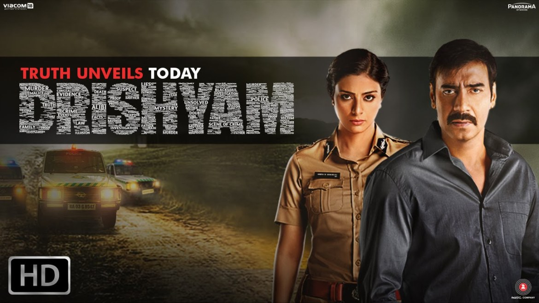 Drishyam Movie Poster Ajay Devgan ,Tabu