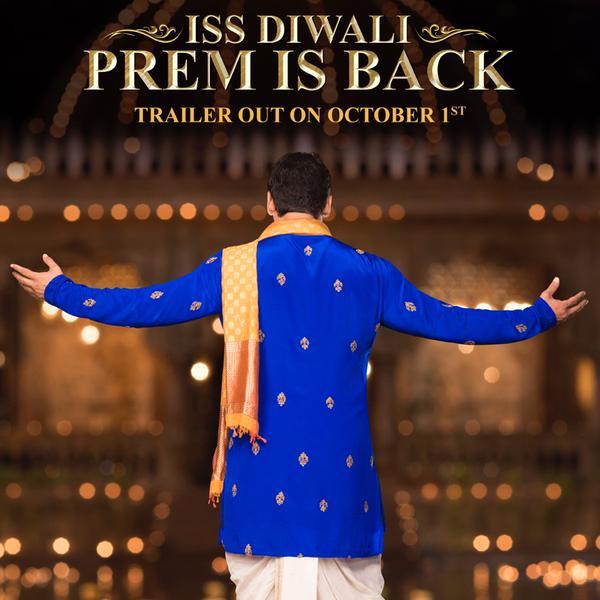 First Look Poster Of Prem Ratan Dhan Payo Featuring Salman Khan
